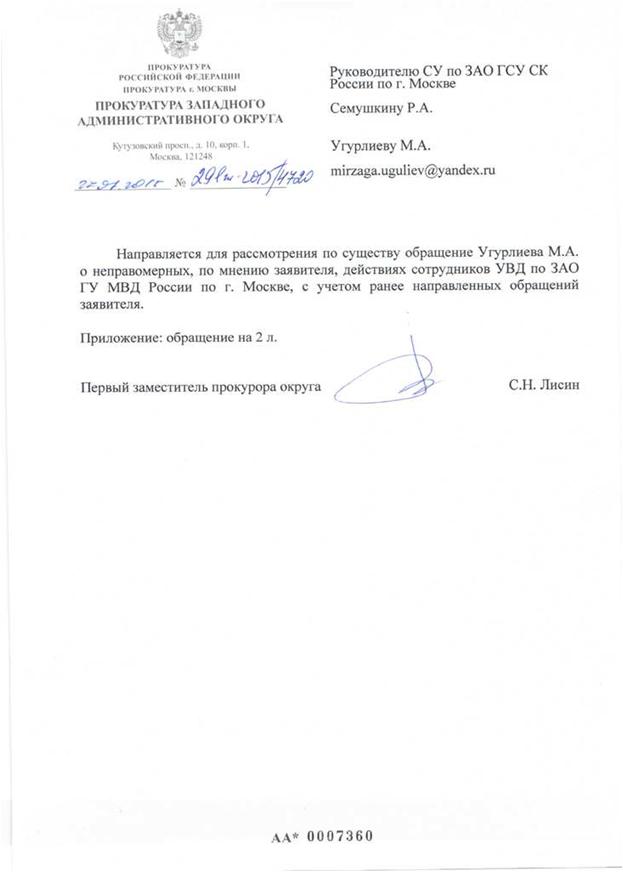 Купить справку 2 ндфл Карачаровская 3-я улица характеристику с места работы в суд Чоботовская 5-я аллея
