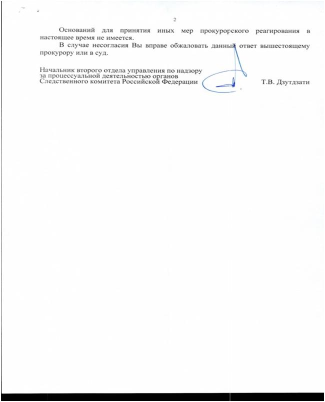 Справка из травмпункта Дорогомилово можно ли определить наличие вируса в организме по анализу мочи