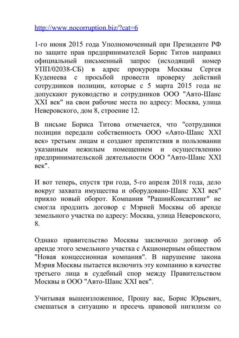 Справка в бассейн купить в Москве Внуково с доставкой вао